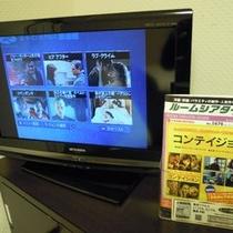 ◆26インチ大型液晶テレビ◆VODも1泊1000円で見放題♪