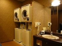 ◆コインランドリー&乾燥機◆男性大浴場に2機 女性大浴場に1機