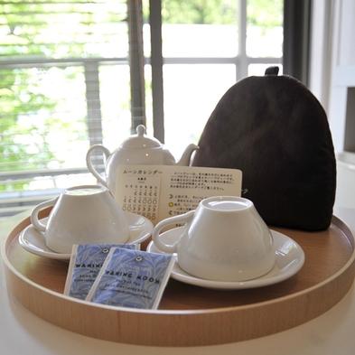【アートレジデンス・1泊朝食付】アートレジデンス スタンダードプラン