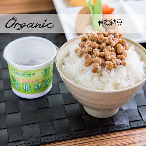 【Organic】有機納豆