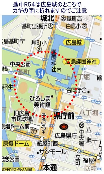 車順路(2)