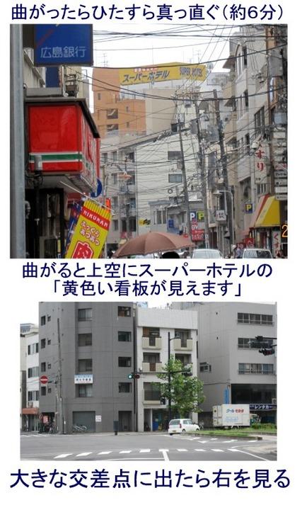 徒歩順路(2)