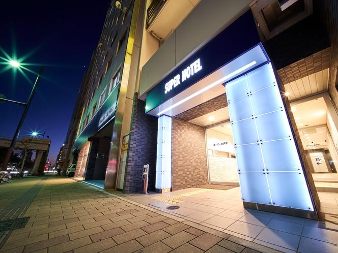 スーパーホテル広島外観画像
