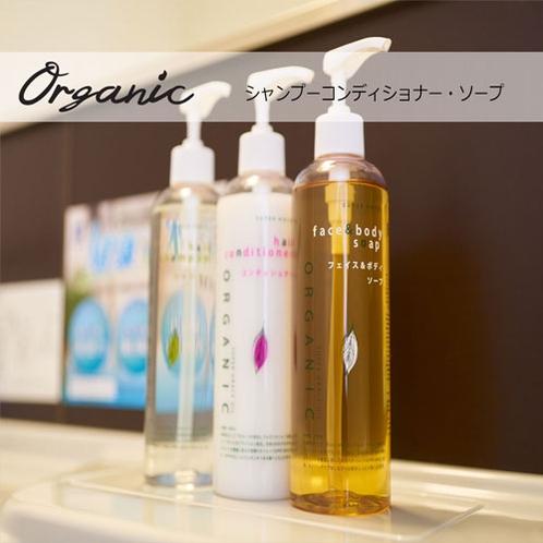 【Organic】客室設置のオーガニックシャンプー