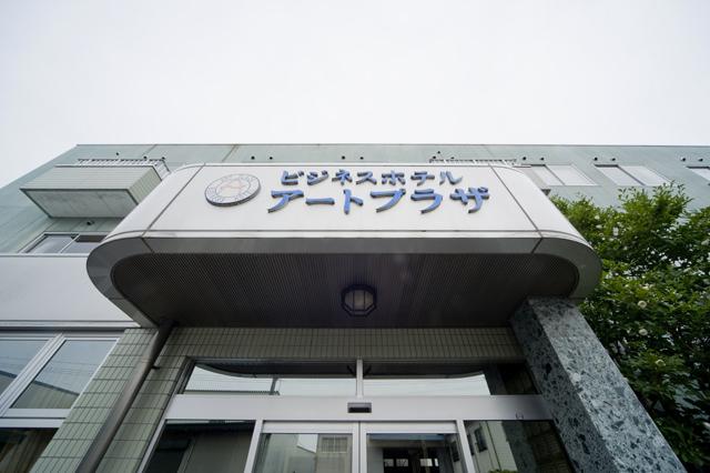群馬県太田市西新町8-11 ビジネスホテルアートプラザ -01