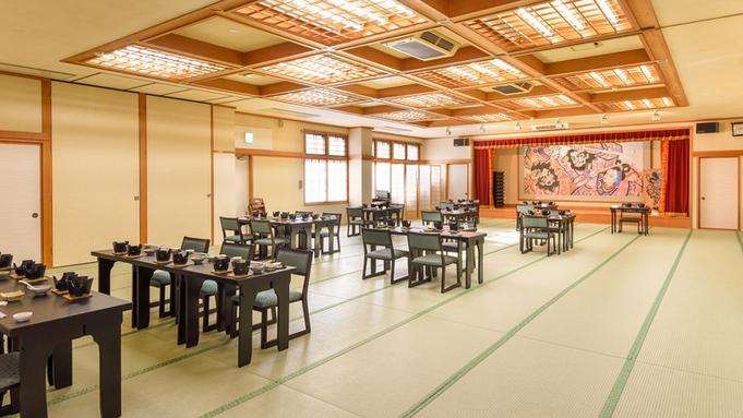 【秋冬旅セール】≪会食場/スタンダード≫迷ったらコレ!お料理スタンダードプラン