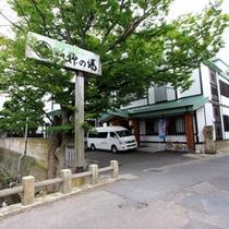 *浅虫温泉駅より徒歩5分の好立地♪
