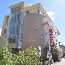 *浅虫駅/当館より徒歩約6分!天気の良い日は周辺観光も♪