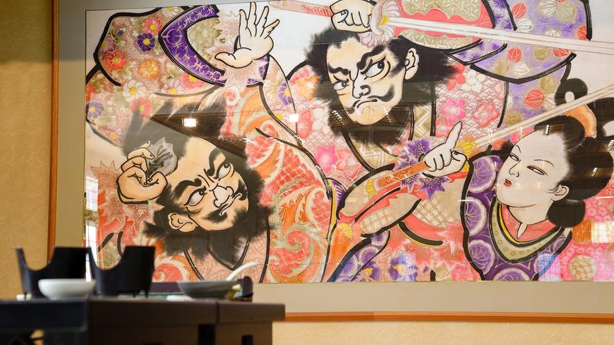 *【お食事会場】お食事会場の前方には青森ねぶた絵を飾っています