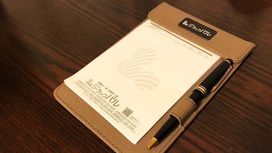 メモ用紙とペン(全室)