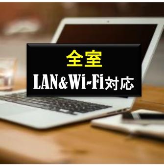 【禁煙】シングル(高速LAN&Wi-Fi全室対応)