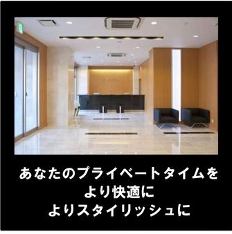 【禁煙】デラックス[ダブル]高速LAN&Wi-Fi全室対応