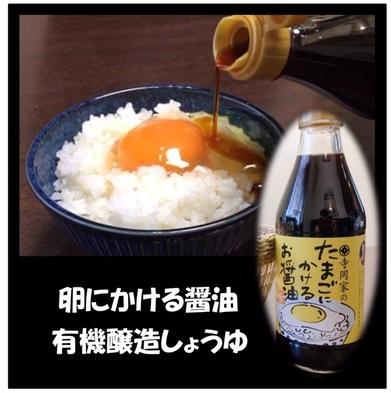 【健康朝食】◆朝もしっかり!健康朝食付き◆<シングル&セミダブル>