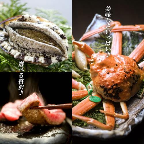 ◆カニ祭(竹)◆