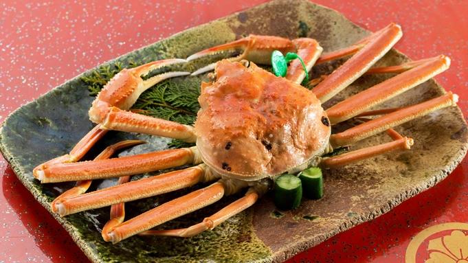 ◆カニ祭(松)◆美味しさ厳選!蟹1杯【ALL松葉ガニ】