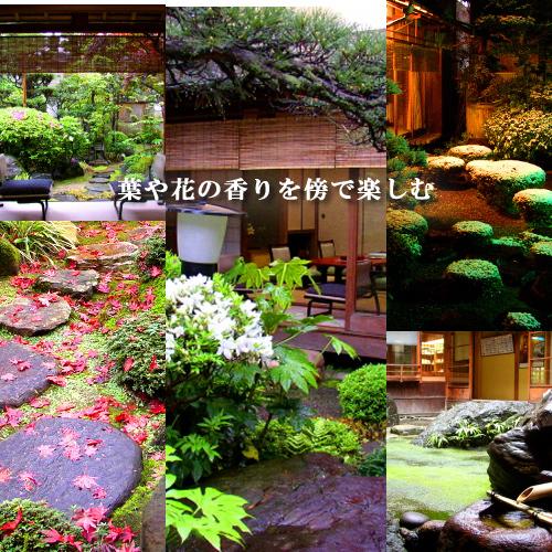 ■庭園の四季■