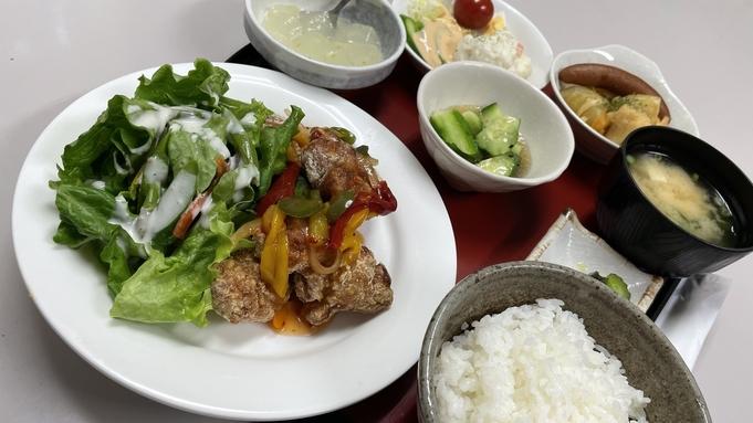【平日限定★2食付】日替わり定食付プラン