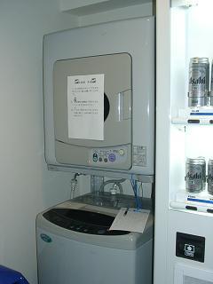 洗濯機・乾燥機・無料でご利用いただけます。