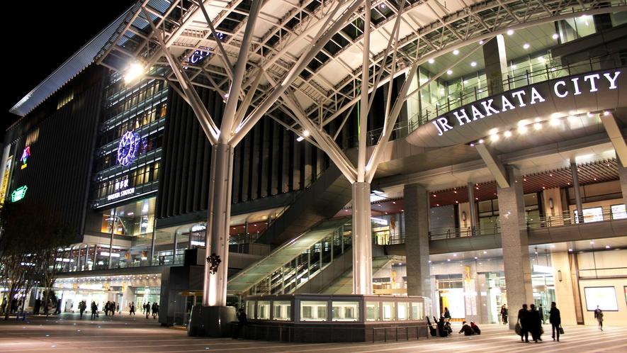 <周辺>博多駅(徒歩約5分)