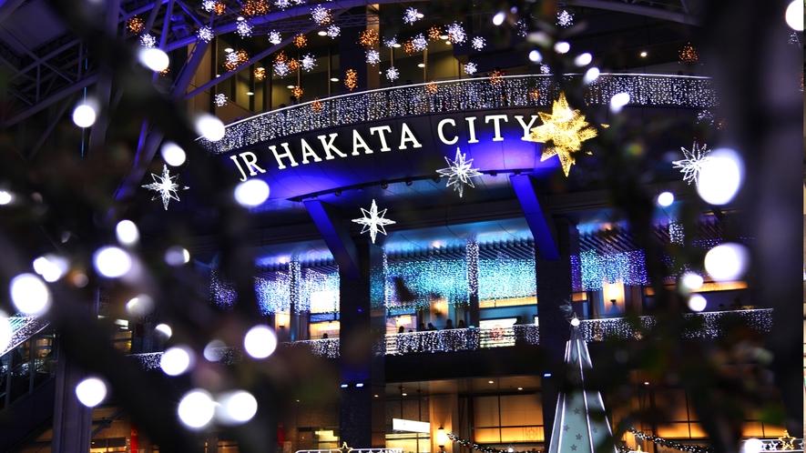 <周辺>博多駅前の壮大なイルミネーション「光の街・博多」は秋~冬にお楽しみいただけます