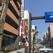 【駐車場案内】①ホテル前