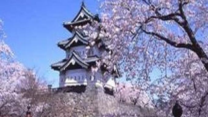 【オンラインカード決済限定】弘前に春到来!GW&弘前城桜祭りプラン《朝食付》