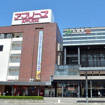 ◆JR弘前駅