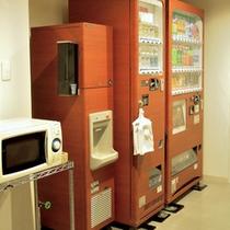 ◆自販機コーナー(2・4・8・10F)