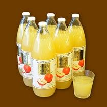 ◆りんごジュース