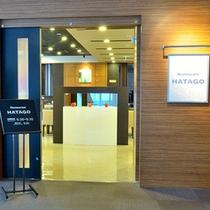 ◆2Fレストラン「HATAGO」