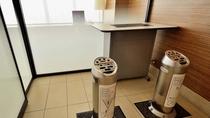 ◆喫煙ブース 1、10階