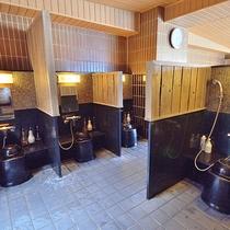 ◆男性洗い場