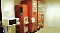 ◆館内自販機 1、2、4、8、10階