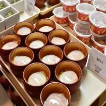 ◆朝食:温泉たまご