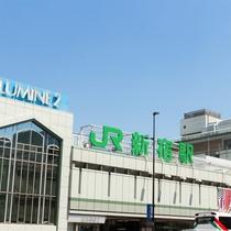 ◆新宿まで地下鉄新宿線+徒歩で約22分◆