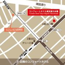 ◆当館近隣には「コンフォートホテル東京東神田」がございます◆