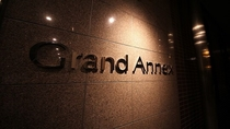ホテルルートイン古河駅前に『グランドアネックス』がオープン致しました。