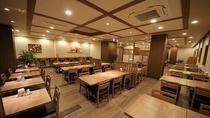 グランドアネックス朝食会場「和み」は開放的なレストラン。