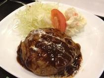 ご夕食の一例(ハンバーグ300円)