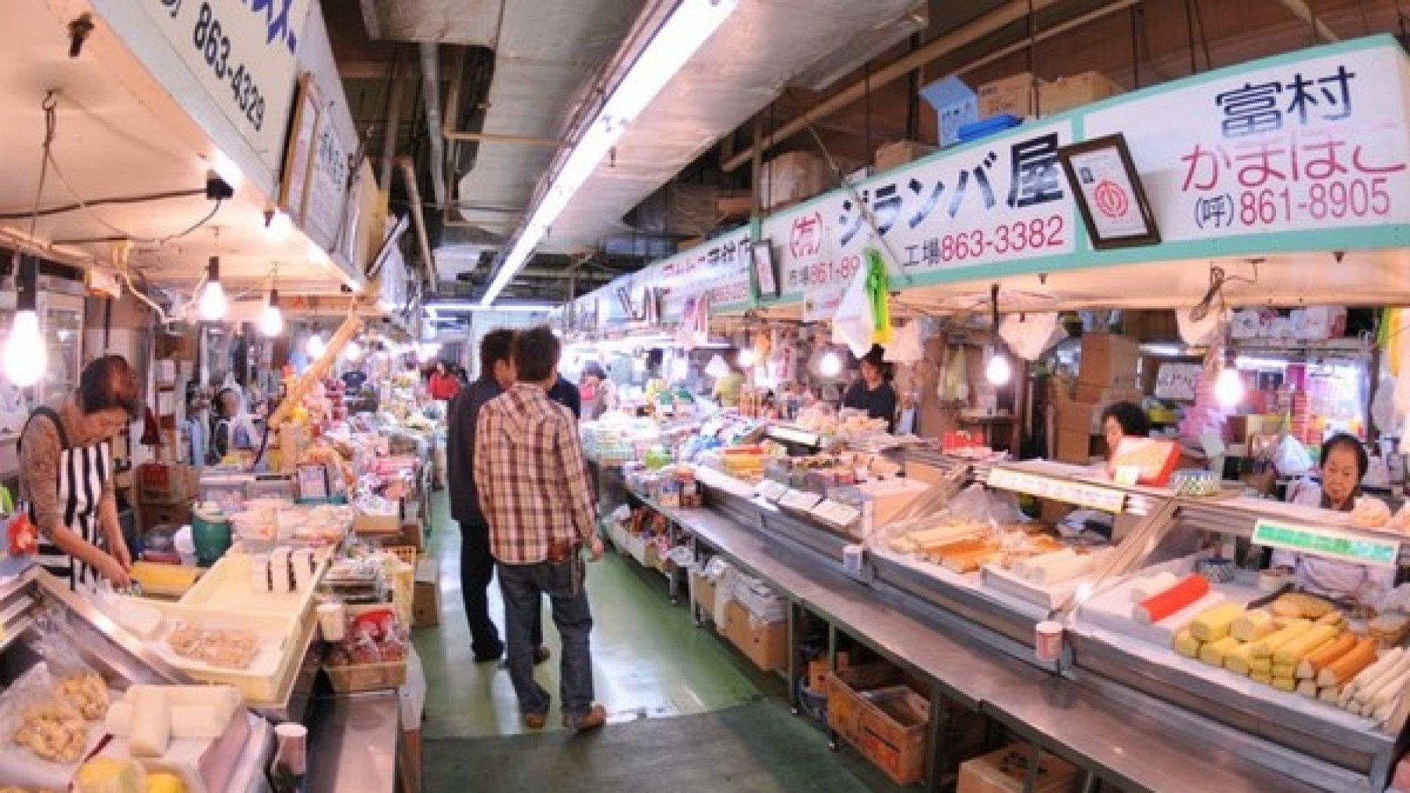【観光★第一牧志公設市場】沖縄の台所でお土産ゲット♪