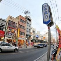 【観光★国際通り】ホテルから徒歩約10分!!