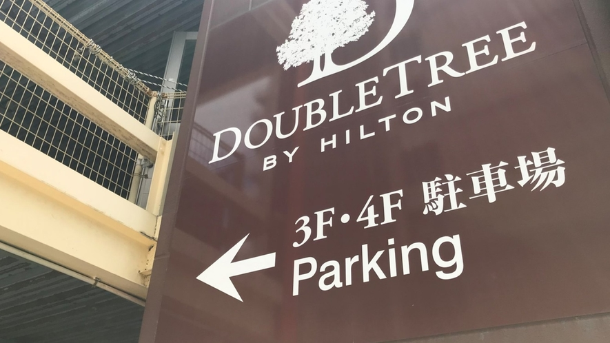 駐車場も完備(200台)