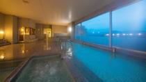 ◆大浴場(男湯)◆