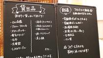 ◆貸出品リスト◆
