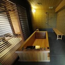 *スイートルームのお風呂は天然温泉がお楽しみいただけます♪