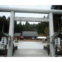 乃木神社 徒歩10分(車で2分) 神前挙式も行っています。