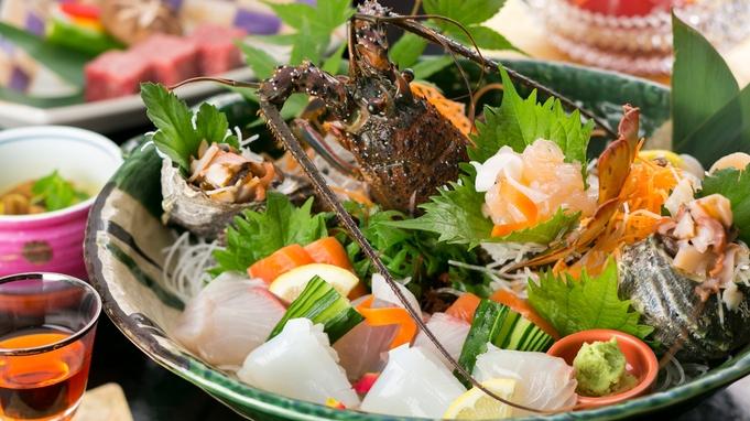 〜記念日の宿から〜特典盛だくさん♪記念日プラン☆DX料理で素晴しい想い出に☆
