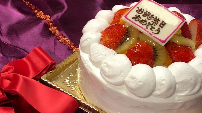 ◆1/365の特別な日を素敵に◆【記念日コンシェルジュ】オンリーワンのおもてなしで最幸のひとときを