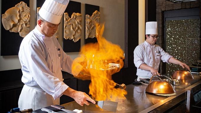 【1日1室限定】【鉄板焼】シェフの技と旬の食材を<視・聴・味>で愉しむ/夕朝食付
