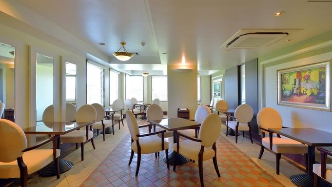 【秋冬旅セール】2連泊以上♪クラブラウンジでゆっくり過ごす大人時間/朝食付